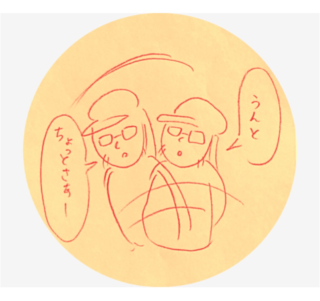 f:id:twinklesachiko:20210605221247j:plain