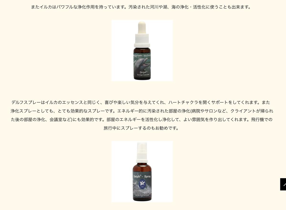 f:id:twinklesachiko:20210713072805j:plain