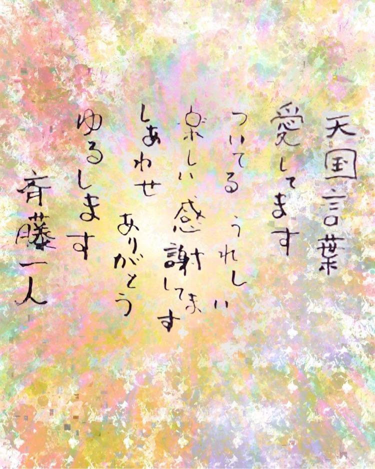 f:id:twinklesachiko:20210918112104j:plain