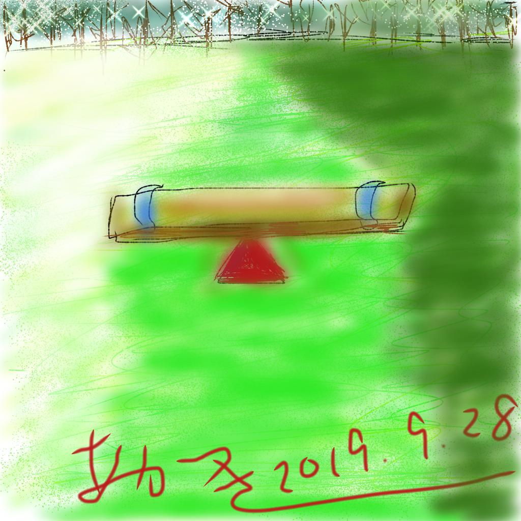 f:id:twinray_hanabi:20191215192510p:image