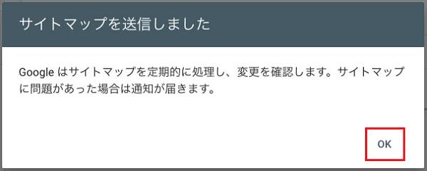 f:id:twistinhaurin:20210309140340p:plain