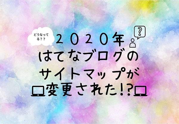f:id:twistinhaurin:20210309213824j:plain