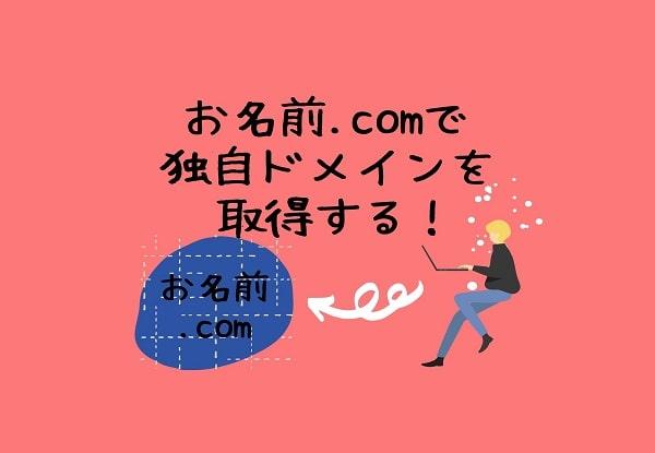 f:id:twistinhaurin:20210415224558j:plain
