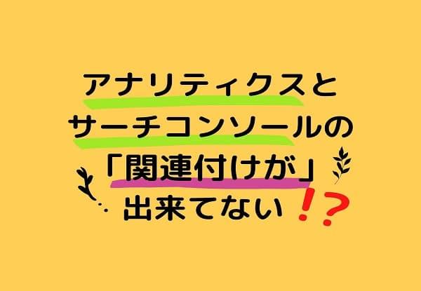 f:id:twistinhaurin:20210619133133j:plain