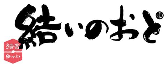 f:id:twistinhaurin:20210620220311j:plain