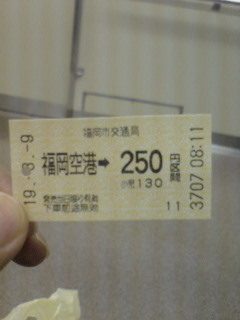 20070809081652