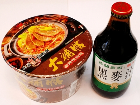 Today lunch:   instant noodles & rye beverage