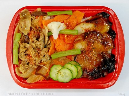 Today lunch:   Pork & chicken bento
