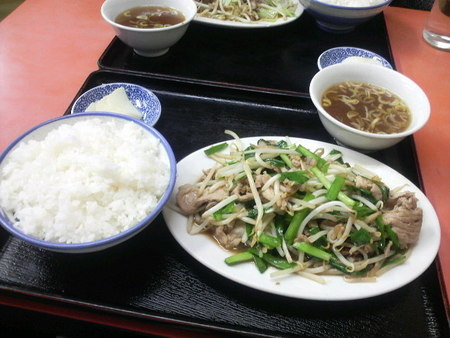 今日はしれとこ!肉入ニラ炒め780円。タレが旨い