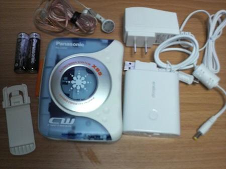 買ってきたもの。カセットテーププレイヤとエネループモバイルブース