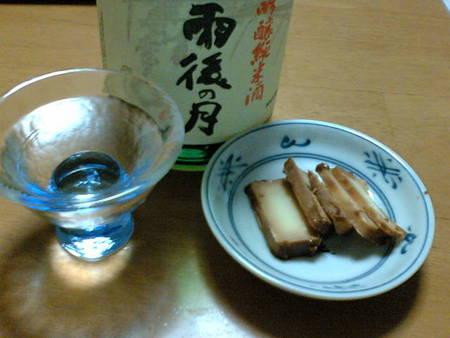 味噌漬けチーズと雨後の月。それにしても神戸のや つらけまらしいな