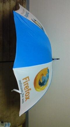 図: FirefoxとThunderbirdの傘