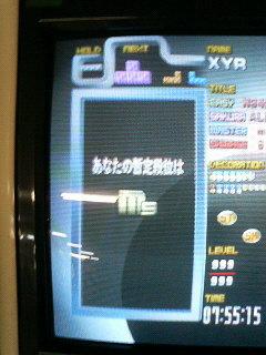 Ti(MASTER):8分切り成功+誓定ランクm9キタコレ!ちなみに消えロール発動