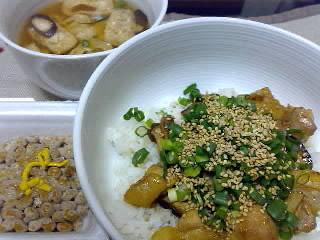 今日はチキン椎茸丼と味噌汁と納豆。