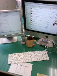 机さらしてみる。露出狂。