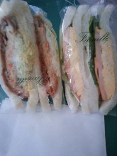 サンドウィッチ食べる〜。