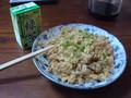 昼食キ ムチチキンライス