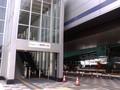 熊野前駅ここからとねりライナ