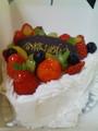 [acfnoid]親戚の方からケーキをいただいた。そんなにめでたいか!