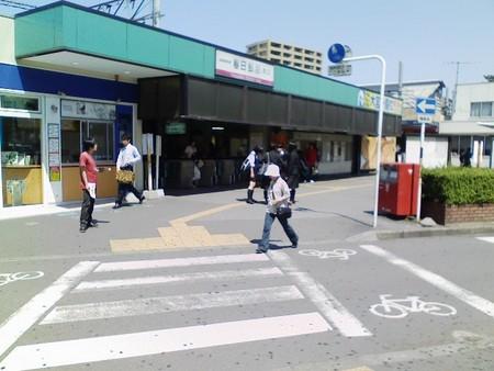 粕日部駅。オバちゃんそこで踊れ!