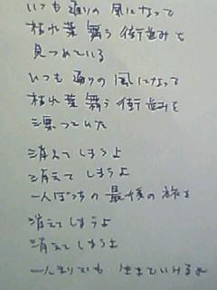 作詞☆五十嵐 隆☆ 2