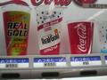 カルピス+リアルゴールドな飲料が売ってた。柔らかな口当たりで 意
