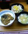 [HanaO]納豆丼