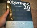Objective-C本ゲット。たぶんiPhone 出るまで寝かしとく