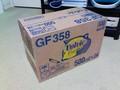 [yano3] Volvic 箱買い。