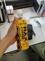 [scudroid]なぜうちの大学にマックスコーヒーが!