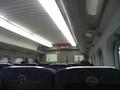 [京都に着くまでツイッ]そうだ、京都に行こう…