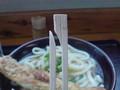 イマココ! L: 香川県高松市浜ノ町68