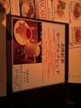 [Nekomimi]横浜着。Tea House COVENT GARDENに来たよ。