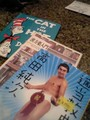 [toriaezu]下北沢の古本屋ビビビで買ってきました 奥から英語の絵本、難 波恒