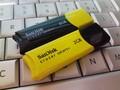 [yano3]USBメモリを虎色にするライフハック。