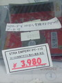 SDカードをIDE に変換 3980 円