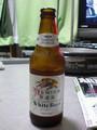 ホワイトビールが旨い〜