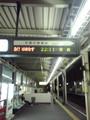 新札幌なう 乗り換え待ち