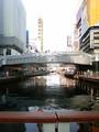 阪神ファンが飛び込み橋