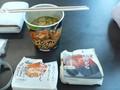[aitqb] おにぎりとカレーのスープたべます
