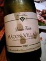 マコン・ヴィラージュ。ほんとにおいしい。白なのにスモーク したチ