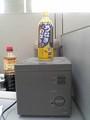 炊飯器とうなぎのぼりで豚の角煮を調理中 in 研究室
