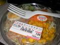 市川市で買ったサラダ。何も言わなかったらフォークがついてきた。お