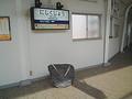 [ぐり]西九条駅から阪神電車で輪行。