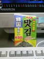 [ALY]711の韓国のり。おいしいよ!