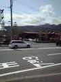 宮の沢 コンサドーレ札幌の練習場前