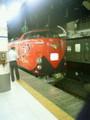 上野なう。新幹線使いたいなう