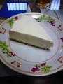 [kureha]まかまレアチーズおいしかったです(´∀`)
