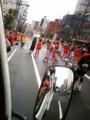 もうすぐパレード