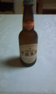 ゲロビール